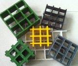 il quadrato di spessore di 40mm/50mm ha modellato il piatto della griglia di FRP