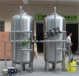 Chunkeのステンレス鋼の樹脂フィルター/砂フィルター価格