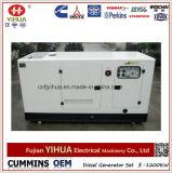 EPA Yanmarエンジン4tnv98-Gge (5-45kW/6.25-56.25kVA)を搭載する26kw/32.5kVA無声ディーゼル発電機