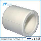 冷たいおよび熱湯のためのPn10-25 Od20-160mmのポリプロピレンPP-R/PPRの管