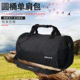Sacos de desportos de lazer ao ar livre do tambor de alunos mochila grande capacidade de ombro sacos de turismo de Fitness por grosso