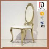 楕円形の卵の形の背部金ステンレス鋼の椅子
