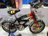 Детей прокат велосипедов, Прокат велосипедов, BMX велосипед, велосипед, катания на горных велосипедах, детская игровая площадка прокат велосипедов, Прокат велосипедов