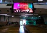 Innenbildschirm beste Qualitätsfarbenreicher LED-P2.5