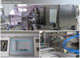 プラスチックびんの自動収縮包装機械
