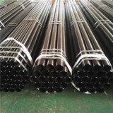 反錆オイルの表面の黒BS1387によって溶接される鋼管