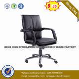 現代オフィス用家具牛革マネージャの管理の椅子(HX-OR027B)
