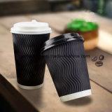 ふたが付いている習慣によって印刷される使い捨て可能で熱いコーヒーさざ波の壁の紙コップ