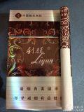 Caja de cigarrillo de papel de encargo del rectángulo del cigarrillo del surtidor superior de China