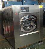 Wäscherei-industrielle Waschmaschine/Unterlegscheibe-Zange (XTQ)