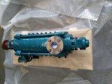 Les pompes à eau à plusieurs degrés centrifuge horizontale