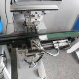 Machine d'impression en plastique complètement automatique de garniture de boucle