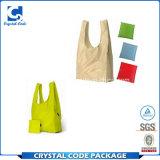 最もよい品質の卸売の安いショッピング・バッグ