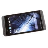 고유는 HTC 하나 M7 지능적인 전화를 위해 자물쇠로 열었다
