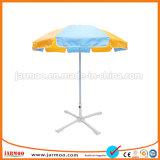 Специальный стабильной настройки Sun зонтик