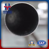 装飾及び構築のためのステンレス鋼の溶接された管