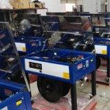 En funcionamiento reservado semiautomático de la máquina que ata que ata con correa