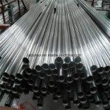 BACCANO BS ASTM 316L saldato tondo/tubo acciaio inossidabile del quadro