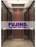 홈에 사용되는 FUJI 엘리베이터 중일 합작 투자