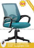 現代旋回装置のコンピュータのスタッフのWorksationの学校オフィスの椅子(HX-8N7362)