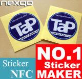 Kundenspezifischer passiver RFID Ntag213/Ntag216 NFC Marken-Einlegearbeit-Aufkleber/Kennsatz