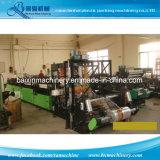 Автоматическая 3 Стороны герметичность сварного соединения вакуумной упаковки продуктов питания сумка чехол бумагоделательной машины с двойной разматывателе