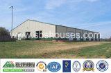 가벼운 강철 구조상 산업 빌딩 조립식 가옥 작업장