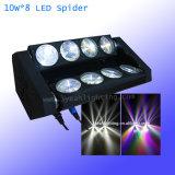 LED 이동하는 맨 위 광속 8*10W LED 거미 빛