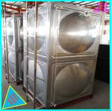 Réservoir d'eau d'usine Huili réservoir d'eau en acier inoxydable