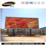 Visualización de LED de la publicidad al aire libre del alto brillo HD P10 SMD