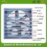 Scarico in opposizione fissato al muro di ventilazione Ventilatore-per l'allevamento