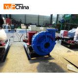 China-heißer Verkaufs-Handelssand-Bagger-Abgabepreis