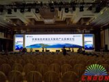 Fill Color hp display P3.91 LED video barrier Sign for steam turbine and gas turbine systems Conference Wedding