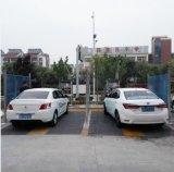 Auto-atendimento Risense Car Wash para o sistema de limpeza