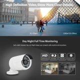DVRキットが付いているHD 1080P 4chs CCTVの保安用カメラシステム
