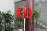 Générateur de vent chinois de Naier 100W Verital 12V/24V dans deux couleurs