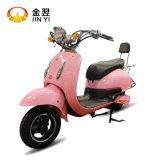 페달을%s 가진 500W 2 바퀴 스쿠터 성숙한 전기 Escooter