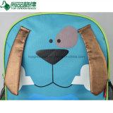 Lustiger reizender Kind-Schule-Beutel-netter Tierhundeform-Rucksack