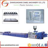 推薦された高出力PVCプロフィールの生産ライン