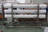 Monoblock automática de 3 a 1 de la máquina de llenado de agua mineral.