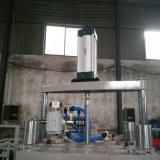 máquina de formação de plástico automática qualificada para produzir Ice-Cream Cup Tampas