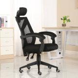 최신 판매 공장 행정실은 의자 머리 받침 Ly 2022에 인간 환경 공학 메시 기댄다