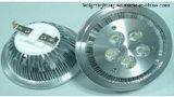 Nuevo precio de entrega rápida PAR30 15W 1400lm LED PAR Luz