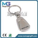Keychainを回す昇進のカスタムロゴ亜鉛合金