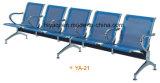 5 Seaters blaue Station-Wartestuhl mit Armlehne (YA-21)