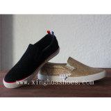 [كنفس شو] [كسول شو] أحذية مضيئة