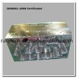 CNC 기계로 가공 부속, CNC는 알루미늄 부속을 기계로 가공했다
