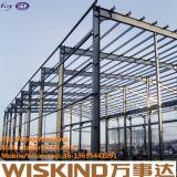 Estructura de acero galvanizado por inmersión en caliente para el taller de construcción de acero