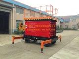 plataforma de funcionamento aérea hidráulica de 300kg 18m (SJY0.3-18)