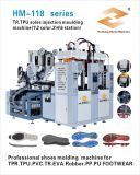 縦のタイプTr PVC唯一の注入形成機械